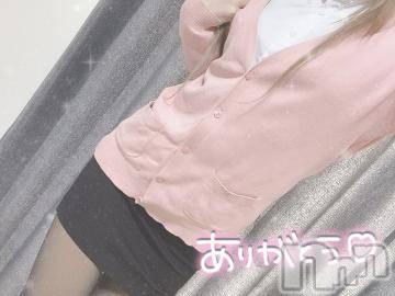 長野デリヘル OLプロダクション(オーエルプロダクション) 柚木 かなめ(21)の2月12日写メブログ「ありがとう?」