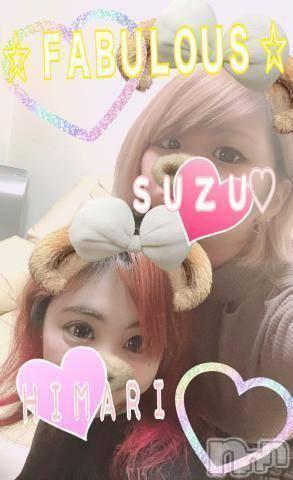 新潟デリヘルFABULOUS(ファビラス) 【G】すず(24)の1月21日写メブログ「3P♡」