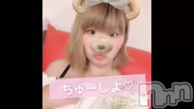 FABULOUS(ファビラス) 【G】すず(24)の7月5日動画「ちゅーしよ(*´з`)」