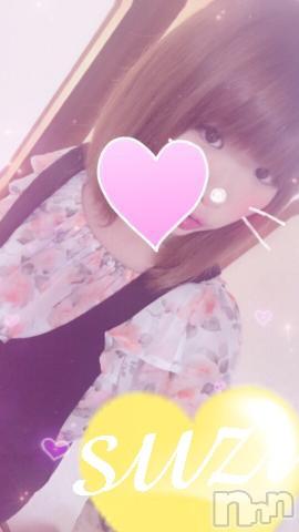 新潟デリヘルFABULOUS(ファビラス) 【G】すず(24)の2019年7月13日写メブログ「おはよー(^^)/」