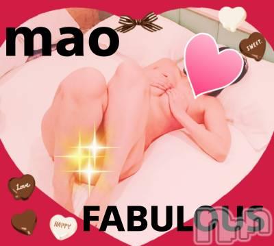 新潟デリヘル FABULOUS(ファビラス) 【G】まお(24)の3月28日写メブログ「ラストあいてます☆」
