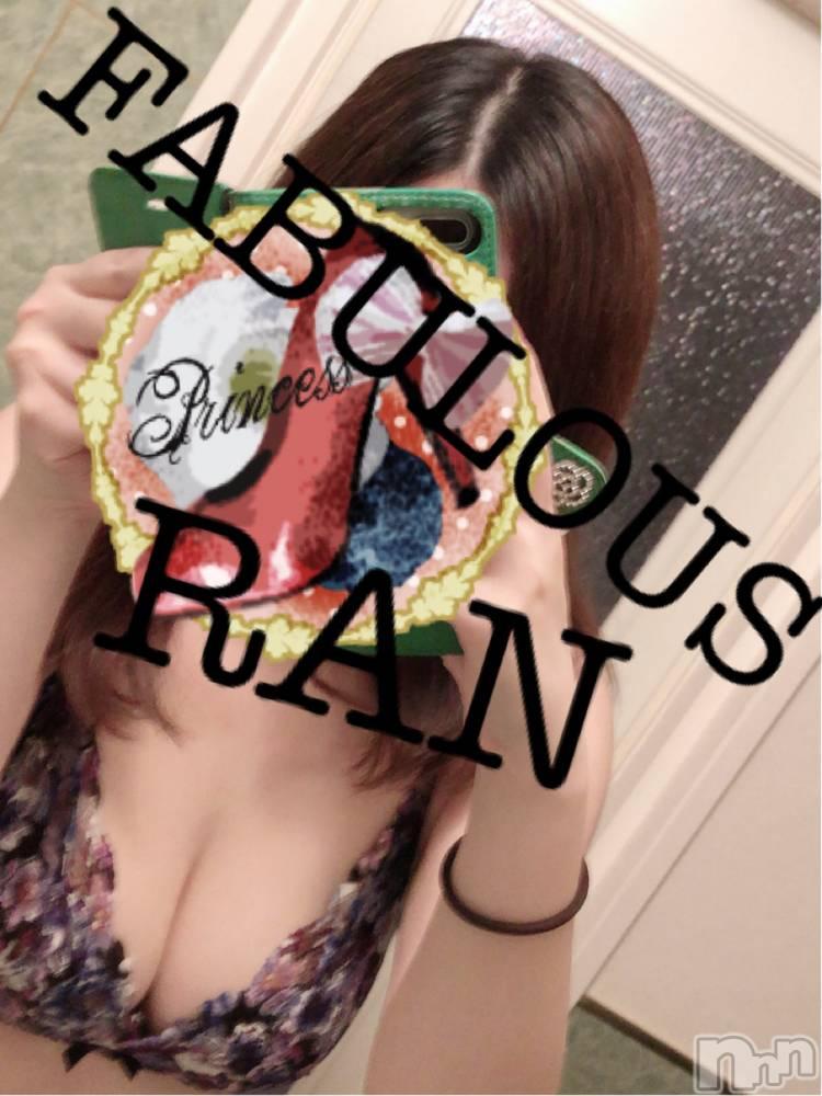 新潟デリヘルFABULOUS(ファビラス) 【G】らん(23)の5月27日写メブログ「反省しています」