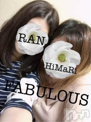 新潟デリヘル FABULOUS(ファビラス) 【G】らん(23)の9月14日写メブログ「本日の待機部屋事情」