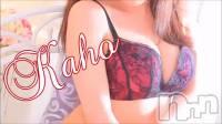 新潟デリヘル FABULOUS(ファビラス) 【S】かほ(27)の4月20日動画「誘ってくださいね~(^^」