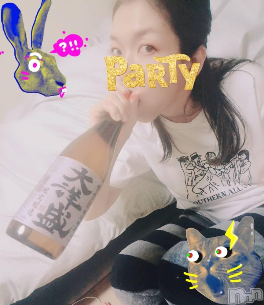 新潟メンズエステGRACE 新潟(グレース ニイガタ) 山崎(32)の1月11日写メブログ「日本酒パーティー」