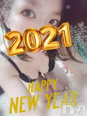 新潟メンズエステ GRACE 新潟(グレース ニイガタ) 山崎(32)の1月4日写メブログ「今年もよろしく~」