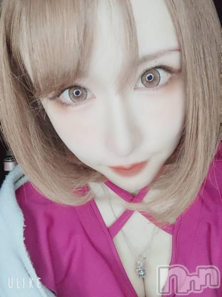 新潟駅前キャバクラLune LYNX(ルーンリンクス) の2021年1月14日写メブログ「する派?しない派?」