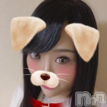 上田デリヘルApricot Girl(アプリコットガール) ゆずき☆☆☆(24)の2019年5月16日写メブログ「AtoZのお兄さま」