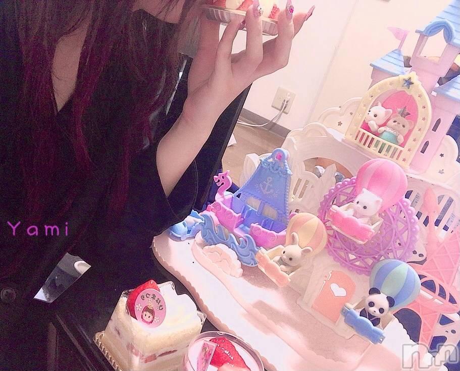 新潟デリヘルLas Vegas(ラスベガス) やみ(20)の2月22日写メブログ「世界で.1番お姫様」
