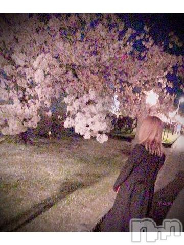 新潟デリヘルLas Vegas(ラスベガス) やみ(20)の2021年4月8日写メブログ「春夏秋冬.私と過ごしてね.」