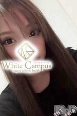 NEW☆るな(21) 身長153cm、スリーサイズB83(C).W57.H82。新潟デリヘル White campus niigata在籍。
