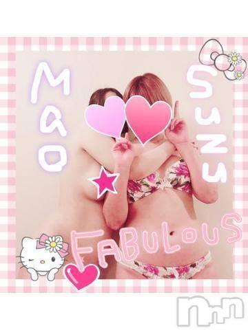 新潟デリヘルFABULOUS(ファビラス) まお&すず(24)の1月31日写メブログ「SMコンビ♡」