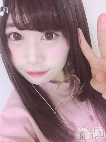 新潟ソープ新潟バニーコレクション(ニイガタバニーコレクション) チユ(21)の2019年6月13日写メブログ「おはよう??」