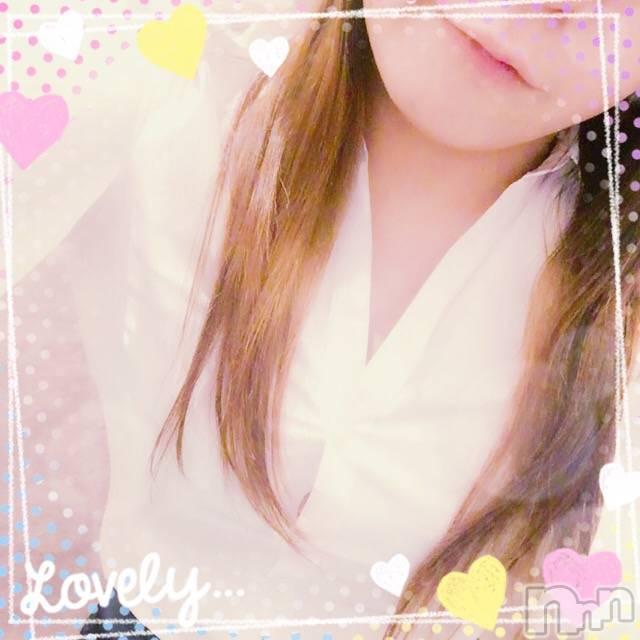 新潟ソープアラビアンナイト 【N】まい(24)の4月18日写メブログ「おはようー」