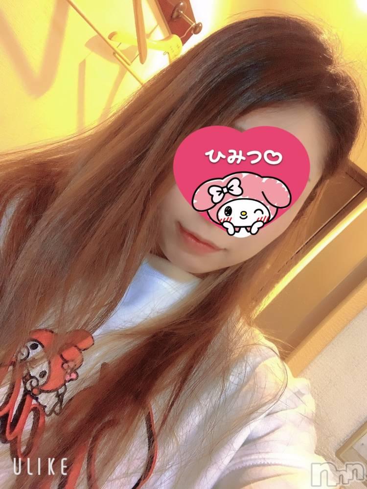 松本デリヘルVANILLA(バニラ) まみ(19)の4月13日写メブログ「ありがとう🙌」