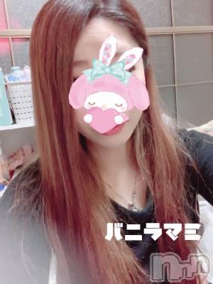 松本デリヘル VANILLA(バニラ) まみ(19)の2月3日写メブログ「退勤~!」