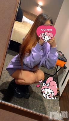 松本デリヘル VANILLA(バニラ) まみ(19)の4月8日写メブログ「出勤🙌」
