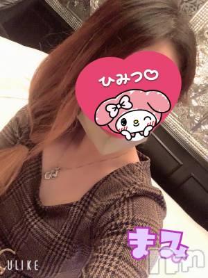 松本デリヘル VANILLA(バニラ) まみ(19)の4月9日写メブログ「Sさんへ!」