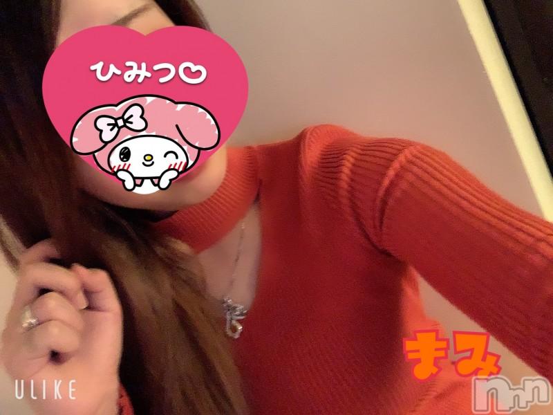 松本デリヘルVANILLA(バニラ) まみ(19)の2021年4月9日写メブログ「Mさんへ!」