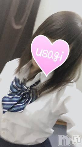 新潟デリヘル#フォローミー(フォローミー) うさぎ☆3年生☆(20)の12月2日写メブログ「てるてるー」