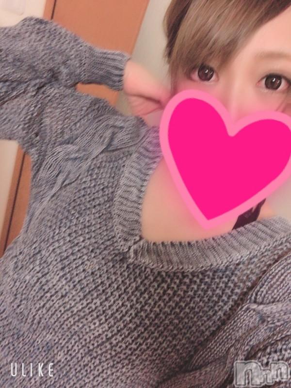 上田デリヘルBLENDA GIRLS(ブレンダガールズ) なつ☆モデル系(22)の2019年4月15日写メブログ「お礼日記」