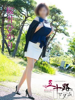 桜井ひかり(42) 身長169cm、スリーサイズB87(E).W66.H92。 五十路マダム新潟店(カサブランカグループ)在籍。