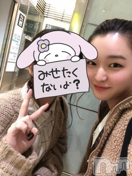 新潟駅前ガールズバーGIRLS BAR Peace(ガールズバー ピース) さきの10月25日写メブログ「コスプレ」