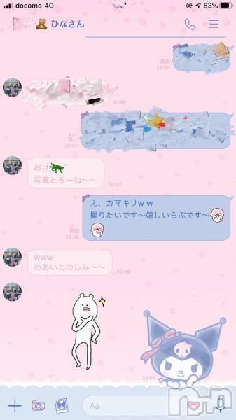 新潟駅前ガールズバーGIRLS BAR Peace(ガールズバー ピース) さきの11月1日写メブログ「クセが強い」