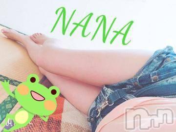 伊那デリヘルよくばりFlavor(ヨクバリフレーバー) ☆ナナ☆(20)の8月11日写メブログ「煮える…」
