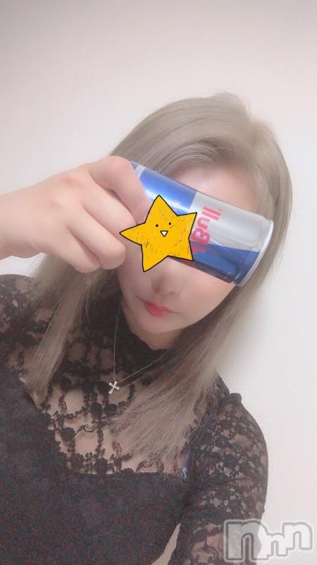 長岡デリヘルROOKIE(ルーキー) 新人☆あやね(19)の2019年4月16日写メブログ「レッドブル(˘ᵕ˘)」