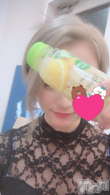 長岡デリヘルROOKIE(ルーキー) 新人☆あやね(19)の2019年4月17日写メブログ「お礼(˘ᵕ˘)」
