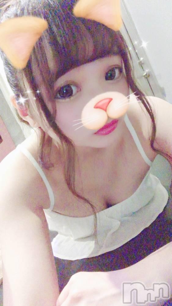 長岡デリヘルROOKIE(ルーキー) 新人☆なみ(19)の6月2日写メブログ「ありがと❤︎」
