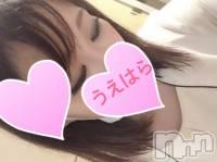 新潟駅前メンズエステAroma Luana(アロマルアナ) 新人☆上原 さなの5月21日写メブログ「前髪オイリー」