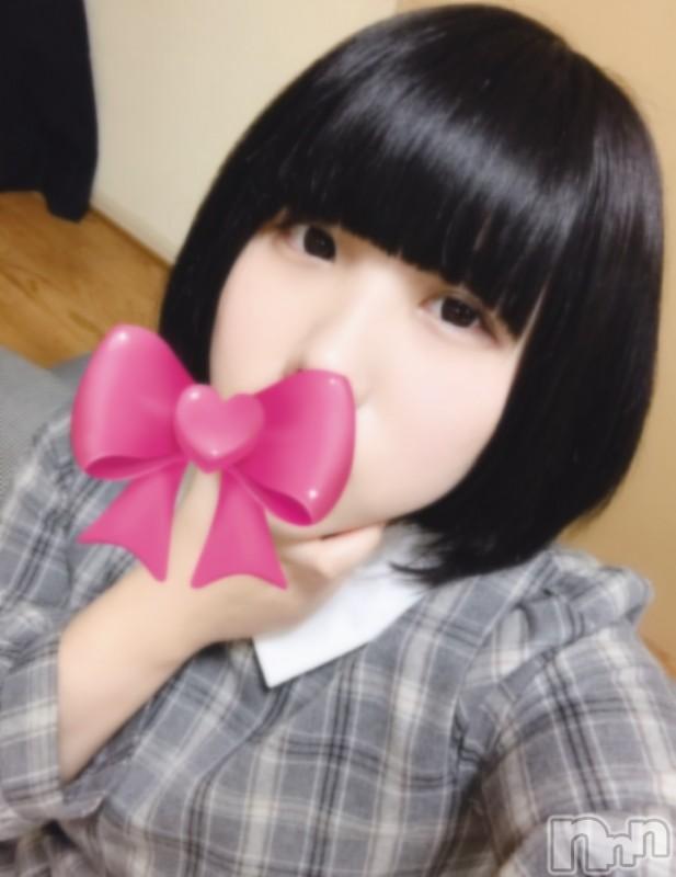 伊那デリヘルLip Gloss(リップグロス) りお(20)の2019年4月13日写メブログ「お礼!」
