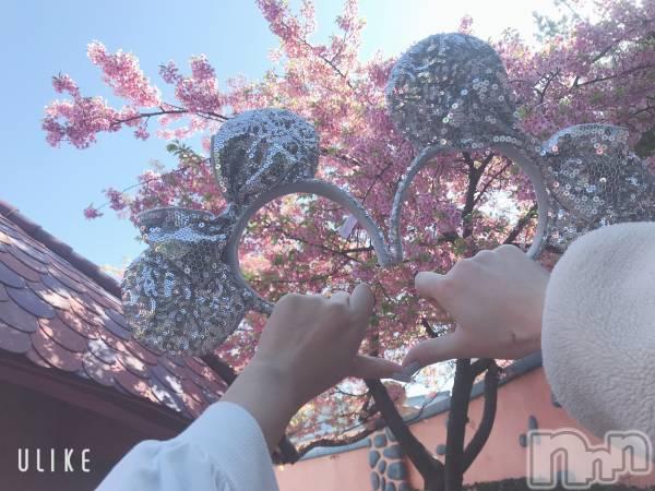 長野リラクゼーションリラクゼーション ハピネス長野店(リラクゼーション ハピネスナガノテン) あずきの6月13日写メブログ「こんにちは」