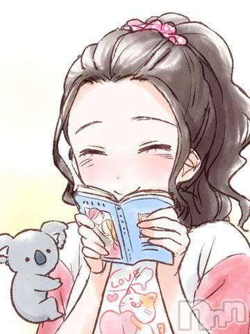 新潟デリヘル#フォローミー(フォローミー) りりか☆3年生☆(19)の4月9日写メブログ「【アニマル診断】やってみたよ♪」