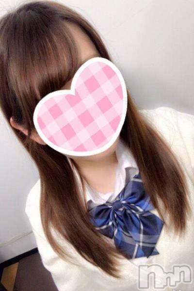 新潟デリヘル#フォローミー(フォローミー) りりか☆3年生☆(19)の5月12日写メブログ「初めまして」