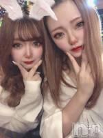 新潟駅前ガールズバーLA JEUNESSE(ラ ジュネス) miyuの11月15日写メブログ「アエナイ」