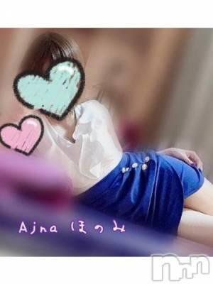 長野メンズエステ Ajna長野(アジュナナガノ) 橘 ほのみ(32)の8月2日写メブログ「ひ?や?け?」