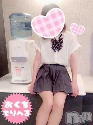 みつき(19) 身長158cm、スリーサイズB80(B).W56.H79。新潟手コキ CECIL新潟店在籍。