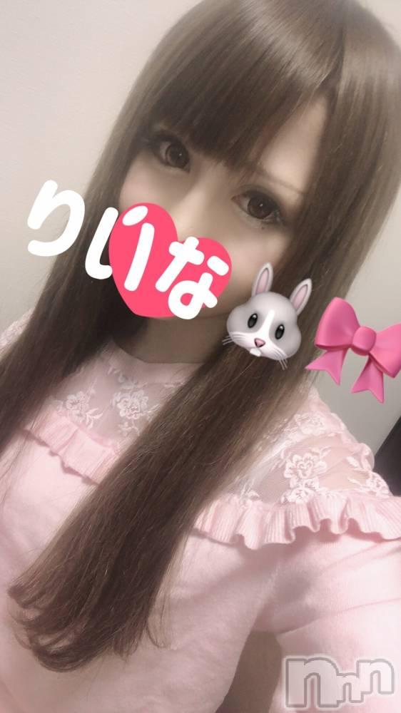 長岡デリヘルROOKIE(ルーキー) 新人☆りいな(21)の4月17日写メブログ「晴れマーク♡」