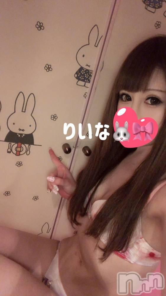 長岡デリヘルROOKIE(ルーキー) 新人☆りいな(21)の4月17日写メブログ「こんばんにゃ♡」