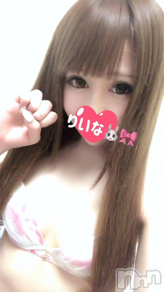 長岡デリヘルROOKIE(ルーキー) 新人☆りいな(21)の4月18日写メブログ「牛タン♡」