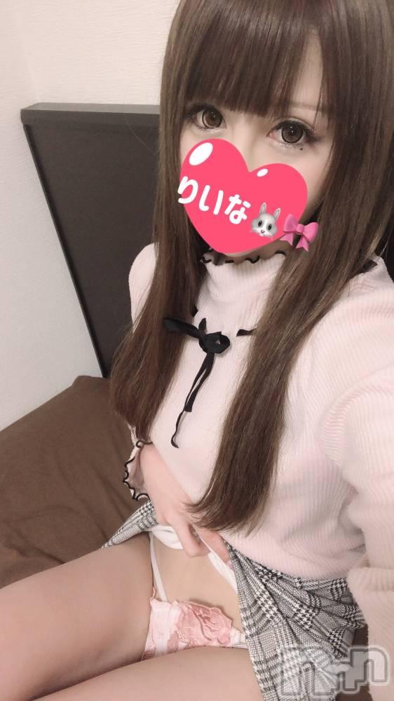 長岡デリヘルROOKIE(ルーキー) 新人☆りいな(21)の4月20日写メブログ「お礼♡」