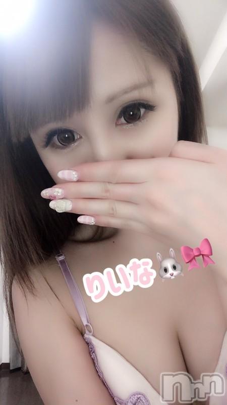 長岡デリヘルROOKIE(ルーキー) 新人☆りいな(21)の2019年4月15日写メブログ「ねこちゃ♡」