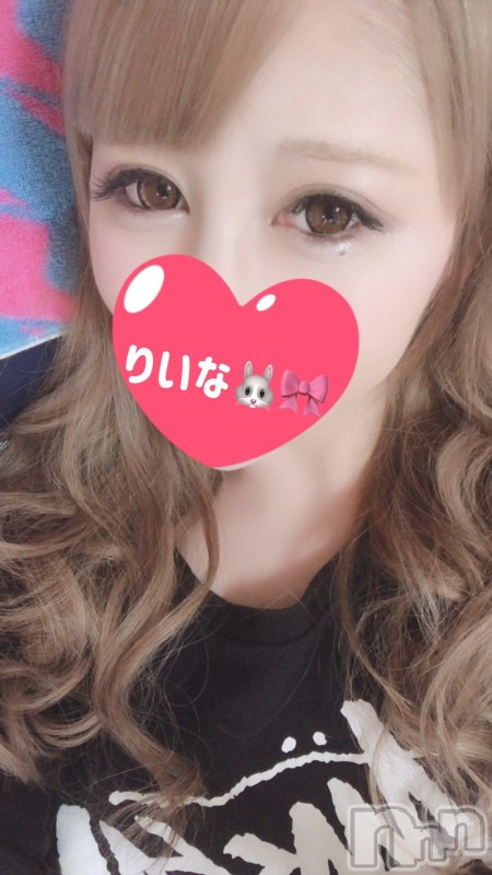 長岡デリヘルROOKIE(ルーキー) 新人☆りいな(21)の2019年4月16日写メブログ「おなすい♡」