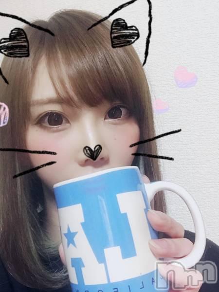 諏訪キャバクラCLUB K 〜Prologue〜(クラブケイ) 朝比奈 くるみの4月17日写メブログ「こんばんわっ」