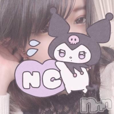 ゆっっっ(20) 身長ヒミツ。新潟駅前キャバクラ CLUB 8(クラブエイト)在籍。