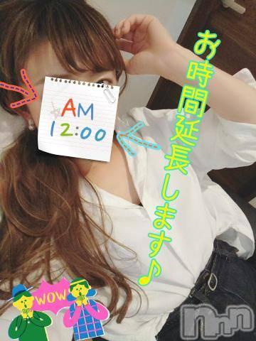長岡人妻デリヘルmamaCELEB(ママセレブ) りょう(35)の3月21日写メブログ「24時までにしました☆」