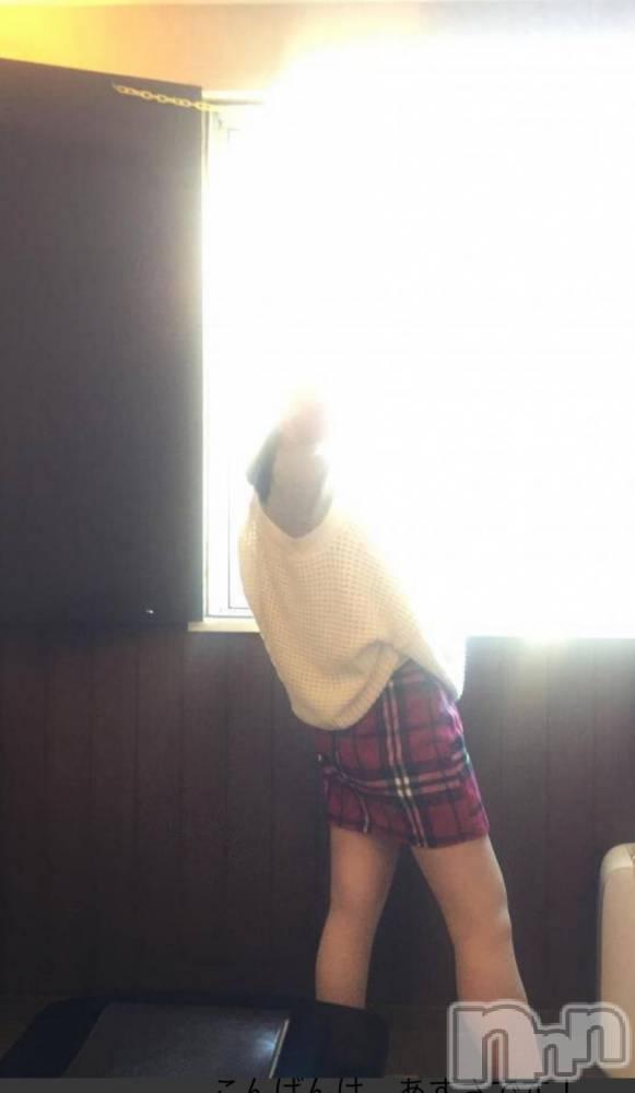 新潟デリヘルTOP(トップ) 新人 せりな(20)の6月20日写メブログ「ムラムラ」